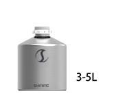 Large Aluminum Bottle