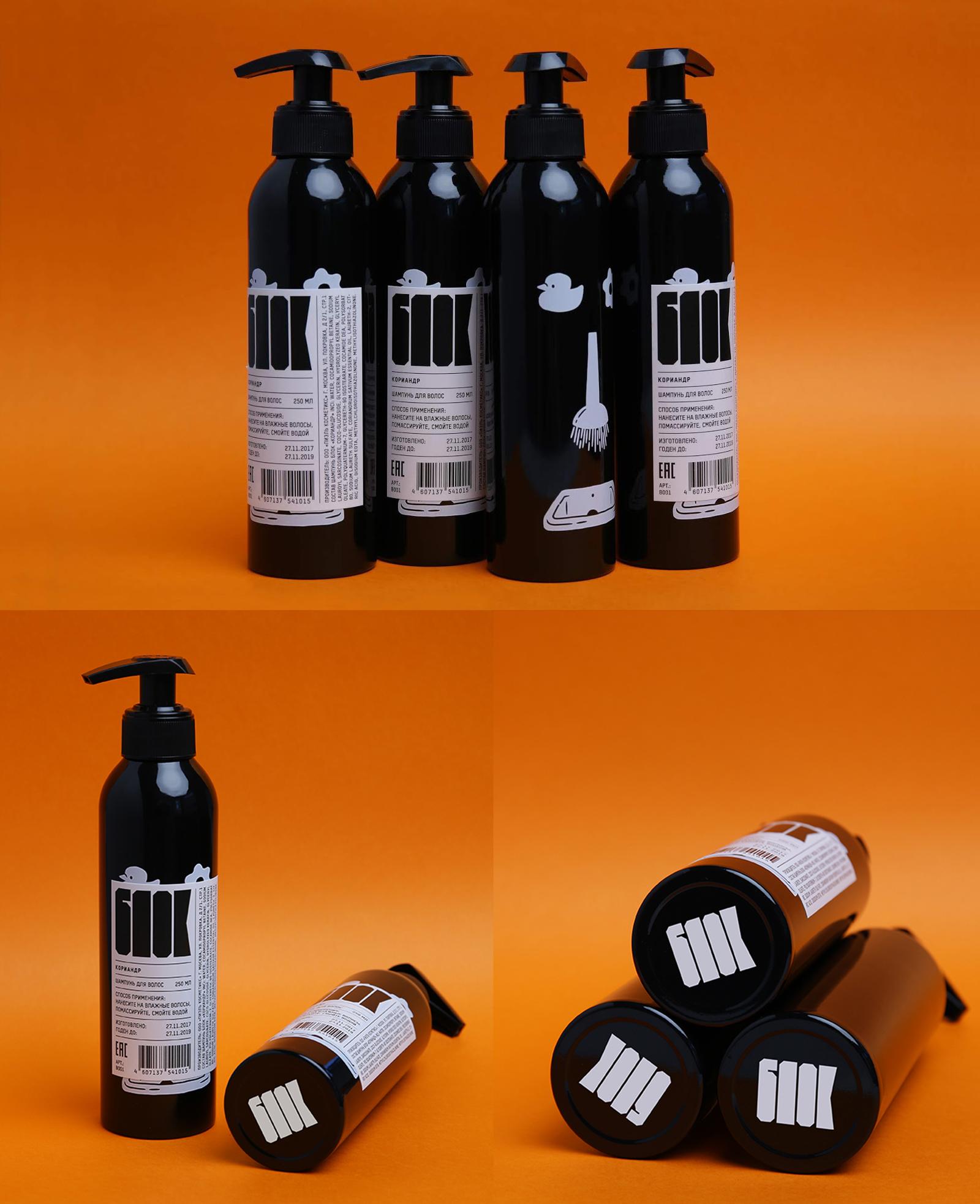 Aluminum Bottle for Mens Shampoo (3)
