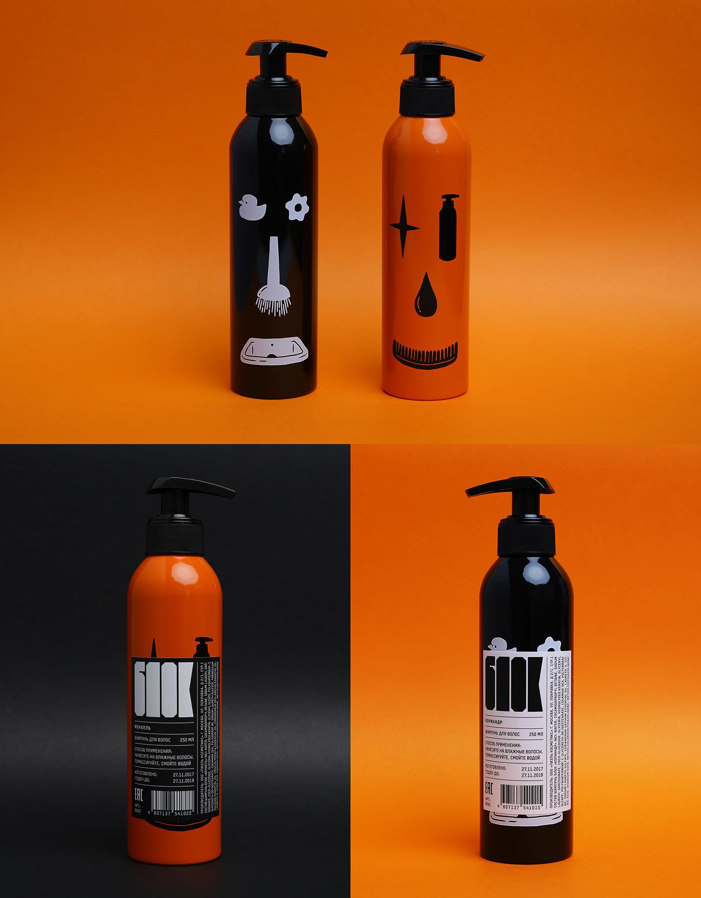 Aluminum Bottle for Mens Shampoo (4)