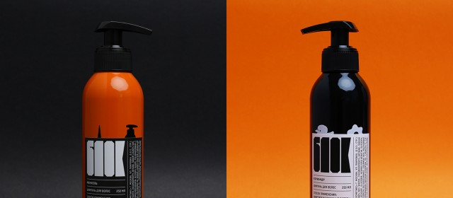 Aluminum Bottle for Mens Shampoo