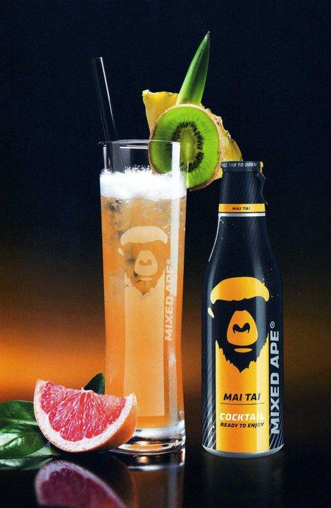 Aluminum Bottle for Cocktail (4)
