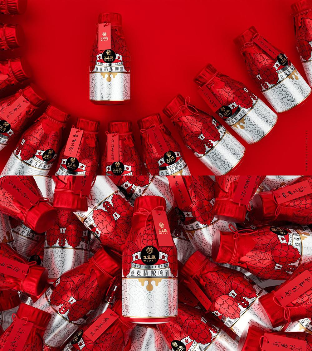 Aluminum Bottle for Craft Beer (4)