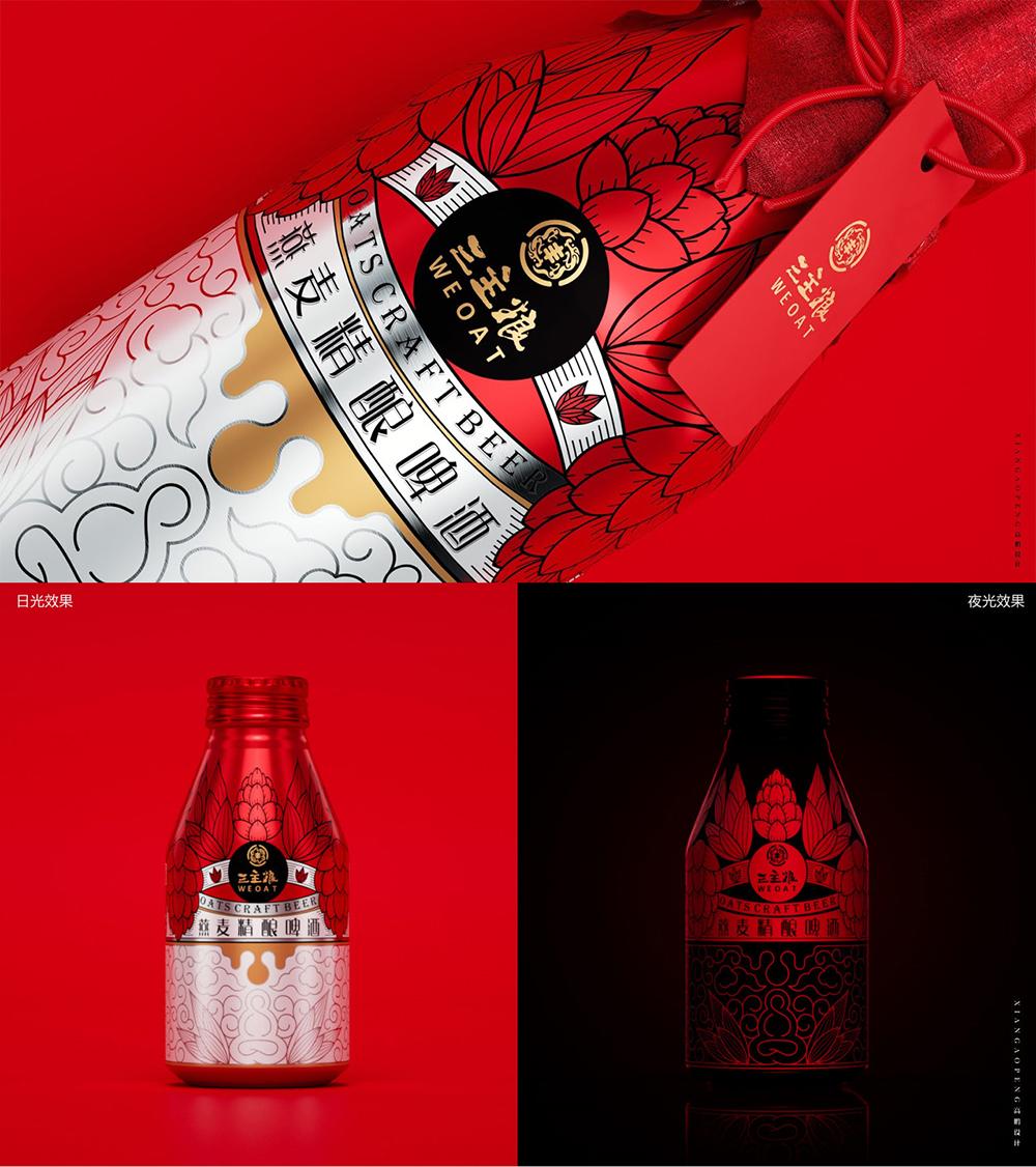 Aluminum Bottle for Craft Beer (5)