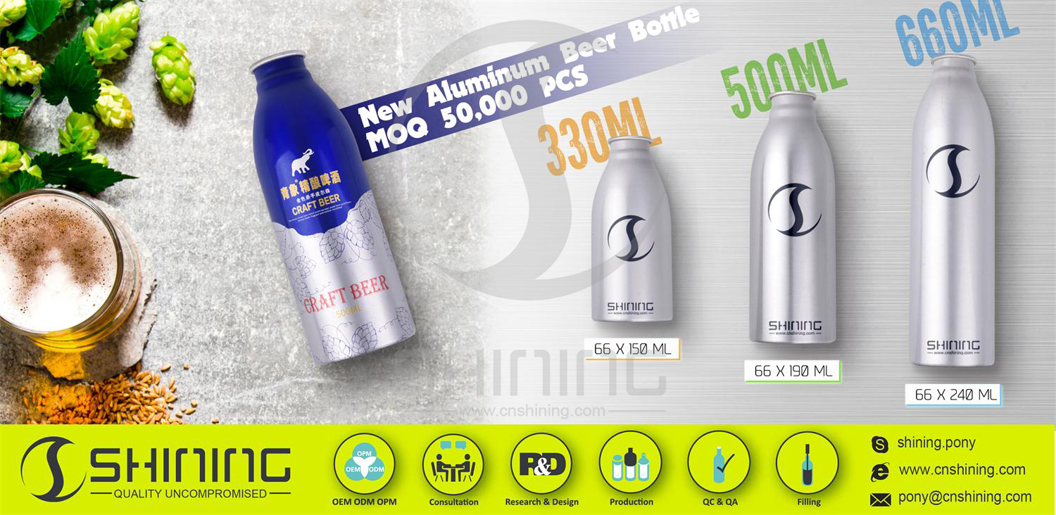 aluminum beer bottles