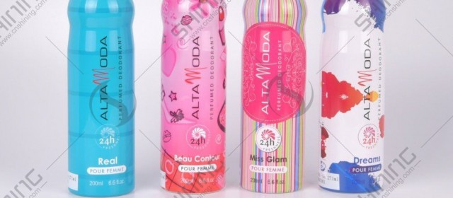 High Quality Aluminum Aerosol Can from SHINING China!