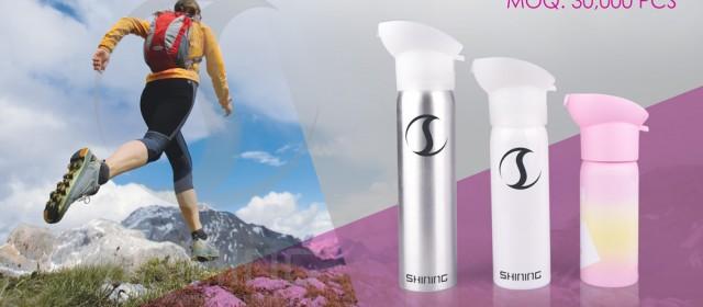 Oxygen Supplement Package from Aluminum Packaging Manufacturer
