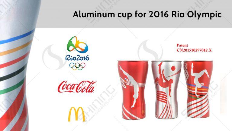 Aluminum Cup (1)