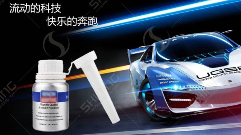 Aluminum-Essential-Oil-Bottle-(1)