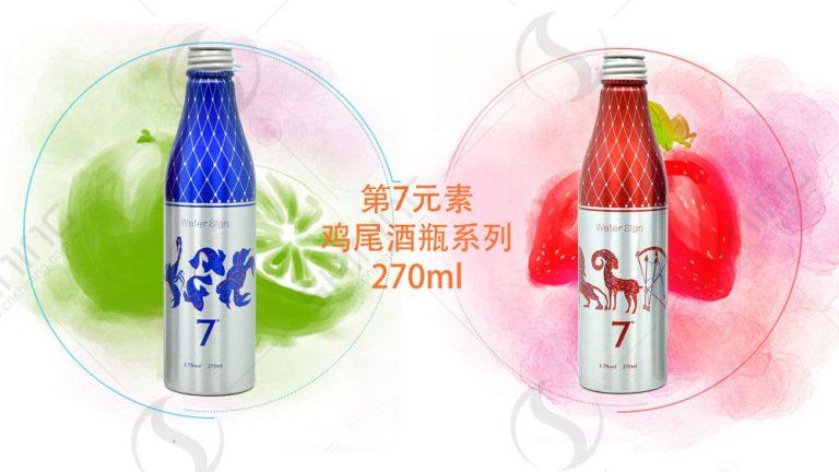 Aluminum-Soda-Bottle8